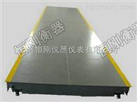 scsXK3190-A9100顿防雷击汽车衡售后