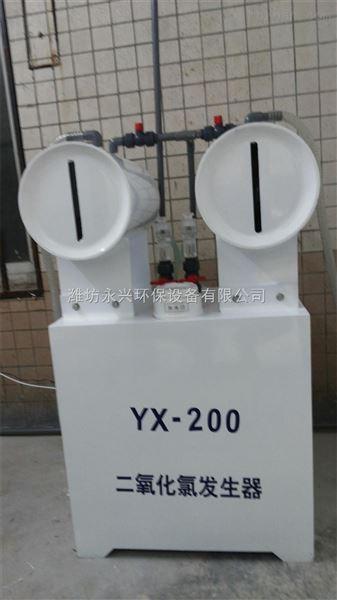 四川小型医院污水处理设备选型问题