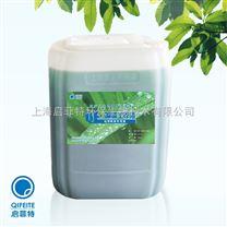 纯天然植物除味工作液