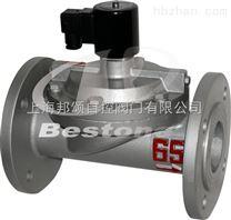 BS13C先导式大通径电磁阀