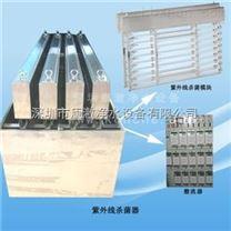 (明渠敞开式水消毒设备)紫外线消毒设备KCW/H