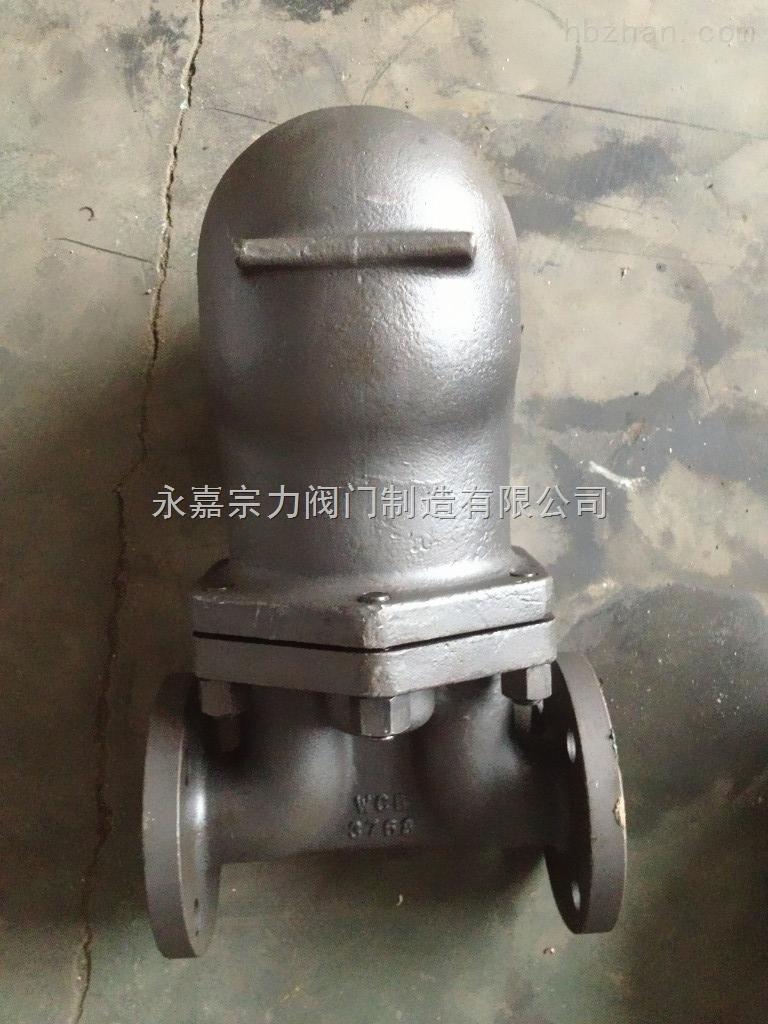 杠杆浮球式蒸汽疏水阀-永嘉宗力阀门制造有限公司