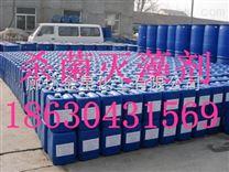 北京杀菌灭藻剂价格