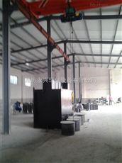 廊坊二氧化氯发生器医院污水处理设备
