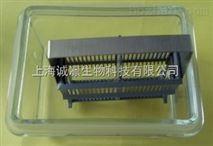 冷凍切片機用低溫消毒劑