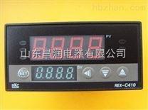REX-C410 FK02-M*EN-N温控仪表 温度调节仪