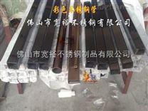 黑钛金拉丝不锈钢扁管100*20*1.5