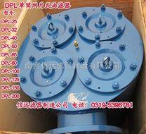 DPL-150X、DPL-150 网片式油滤器