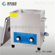 13L工业单槽超声波清洗机深圳超声波清洗机