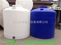 阜阳市5000L升塑料桶/6000L升塑料桶/8000L升塑料桶/10000L升塑料桶