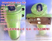 XU-C16*100、XU-16*100 线隙滤油器