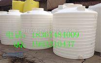 桦甸市5000L升塑料储罐/6000L升塑料储罐/8000L升塑料储罐/10000L升塑料罐