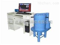 HD-2001低本底多道γ能谱仪(四通道)/北京低价现货供应