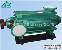 100D16*3 多级泵 供应商 湖南中大 高清实物图