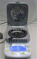 DSH-50-1电子水份快速测定仪,越平DSH-50-1
