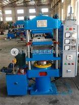硫化机  橡胶硫化机  橡胶硫化机厂家