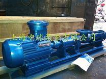 G30-1防爆单螺杆泵