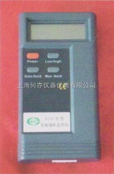 N998B 电磁辐射检测仪