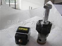 派克电磁阀GS020600V