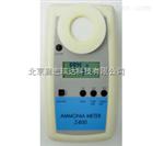 Z-800氨气检测仪(扩散式采样同ES300)/公司特别推荐 现货