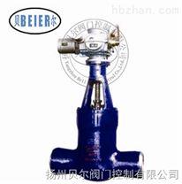 高精度電動焊接截止閥