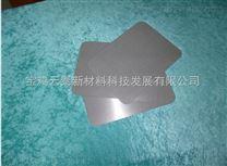 多孔钛烧结板厂家