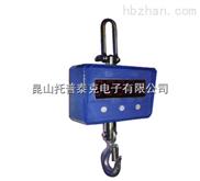 湖州500公斤电子吊磅