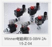 原装Winner电磁阀ES-08W-2A-15-Z-04