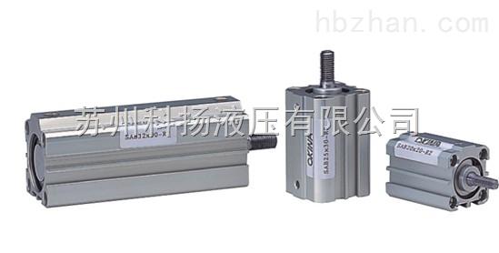 台湾okina超薄气压缸部分型号图片