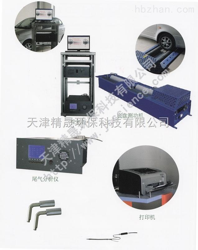 sv-asm汽车尾气排放检测系统