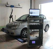 SV-ASM汽车尾气排放检测线