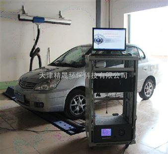 sv-asm汽车尾气排放检测线 环保检测线