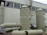 电镀废气处理价格净化设备价格
