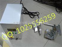 自动焊锡机专用送锡器(送丝器);步进电机控制,高精度设置,