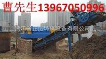 上海打桩泥浆处理设备