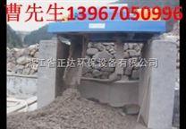 铅锌矿泥浆处理