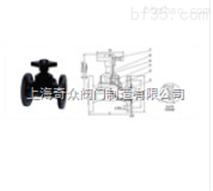 (无衬里)、EG41J(衬胶)堰式隔膜阀