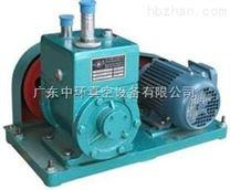 中环真空泵丨抽除可凝性气体的措施