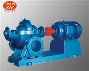 S\SH型单级双吸离心泵,单级中开双吸离心泵