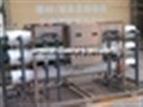玻璃清洗机使用的纯水雷竞技官网app