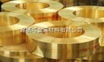 进口高导电纯铜T3纯铜长条薄片T3
