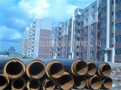 河北沧州聚氨酯保温管聚氨酯直埋保温管聚氨酯预制保温管