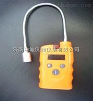 手持式氫氣濃度報警器