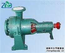 湖南中大 优质R型热水循环泵 250R-62A