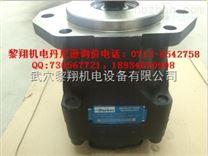 液压马达M4SD-088-3N00-B502