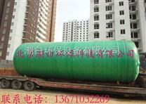 西城新农村建设专用化粪池