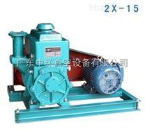 中环真空泵丨2x-15旋片式真空泵