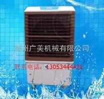 工业移动冷气机 蒸发式冷风机