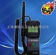 LTH-3数字温湿度计