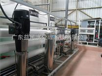 湖南郴州超纯水设备